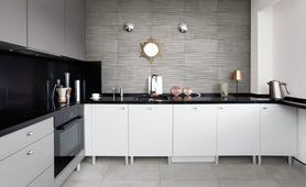 Hochwertig Appeal   Betonoptik Cottooptik   Küche