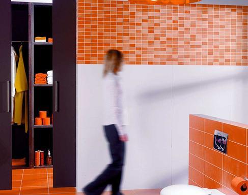 Fliesen In Der Farbe Orange: Unsere Kollektionen   Marazzi 6046
